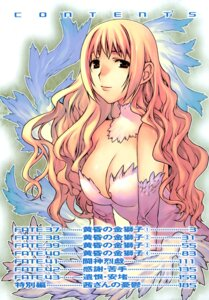 Rating: Safe Score: 7 Tags: cleavage kurokami park_sung-woo sano_akane User: Malkuth
