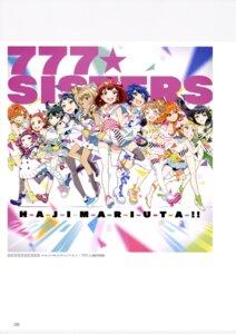 Rating: Questionable Score: 13 Tags: alessandra_susu bike_shorts cleavage dress harumi_kajika harumi_sawara harumi_shinju heels kamishiro_sui kasukabe_haru kuonji_shizuka nonohara_hime pantyhose serizawa_momoka tendouji_musubi thighhighs tokyo_7th_sisters tsunomori_rona usuta_sumire User: drop