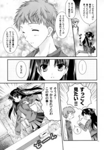 Rating: Safe Score: 4 Tags: emiya_shirou fate/hollow_ataraxia fate/stay_night monochrome tatekawa_mako toosaka_rin wnb yuena_setsu User: MirrorMagpie