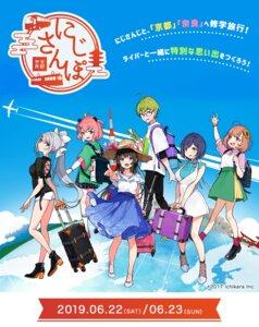 Rating: Safe Score: 15 Tags: dress heels higuchi_kaede honma_himawari megane nijisanji sasaki_saku shibuya_hajime shizuka_rin tagme tsukino_mito User: saemonnokami