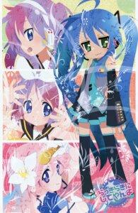 Rating: Safe Score: 51 Tags: cosplay headphones hiiragi_kagami hiiragi_tsukasa horiguchi_yukiko izumi_konata lucky_star takara_miyuki vocaloid User: Radioactive