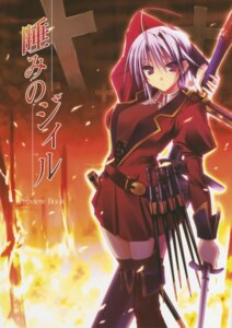 Rating: Safe Score: 13 Tags: komori_kei scanning_dust sword thighhighs User: aganainotoki