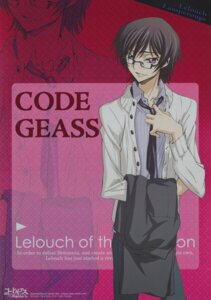 Rating: Safe Score: 15 Tags: code_geass ishida_kana lelouch_lamperouge male User: Radioactive