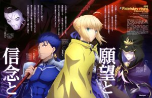Rating: Safe Score: 23 Tags: armor caster dress fate/stay_night fate/stay_night_heaven's_feel fujimoto_noriko lancer saber true_assassin weapon User: drop