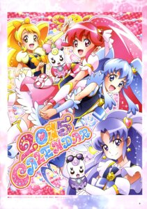 Rating: Questionable Score: 6 Tags: aino_megumi dress gura-san happiness_charge_precure! hikawa_iona oomori_yuuko pretty_cure ribbon_(precure) satou_masayuki shirayuki_hime_(precure) thighhighs User: drop