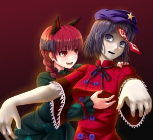 Rating: Safe Score: 17 Tags: animal_ears breast_grab gayprince kaenbyou_rin miyako_yoshika touhou User: Mr_GT