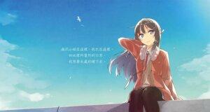 Rating: Safe Score: 18 Tags: mizoguchi_keiji pantyhose sakurajima_mai seifuku seishun_buta_yarou_series sweater tagme User: kiyoe