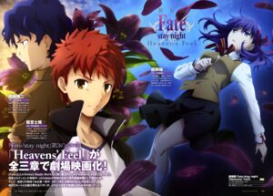 Rating: Safe Score: 18 Tags: emiya_shirou fate/stay_night fate/stay_night_heaven's_feel matou_sakura matou_shinji seifuku shiojima_yuka User: drop