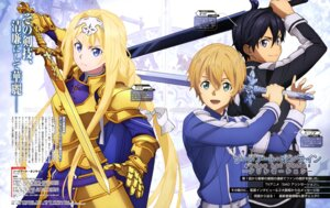 Rating: Questionable Score: 22 Tags: akizuki_aya alice_schuberg armor eugeo kirito sword sword_art_online sword_art_online_alicization User: drop