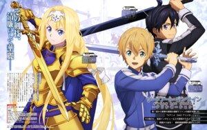 Rating: Questionable Score: 24 Tags: akizuki_aya alice_schuberg armor eugeo kirito sword sword_art_online sword_art_online_alicization User: drop