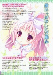 Rating: Questionable Score: 6 Tags: roritora tagme tsukishima_yuuko User: Radioactive