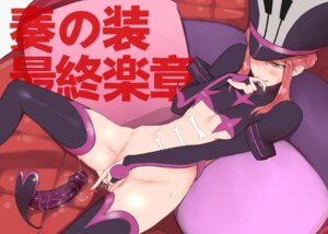 Rating: Explicit Score: 105 Tags: bottomless dildo erect_nipples jakuzure_nonon kill_la_kill masturbation pussy_juice thighhighs tsukino_wagamo underboob User: vkun