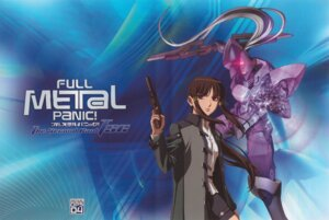 Rating: Safe Score: 4 Tags: full_metal_panic xia_yu_fan User: Radioactive