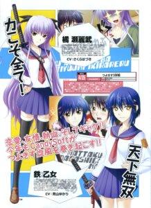 Rating: Safe Score: 3 Tags: kurogane_otome seifuku shironeko_sanbou tachibana_serebu tsuyokiss User: admin2
