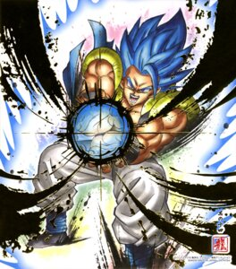 Rating: Safe Score: 6 Tags: dragon_ball dragon_ball_super gogeta male User: drop