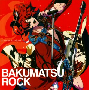 Rating: Safe Score: 5 Tags: bakumatsu_rock disc_cover male User: sjl19981006