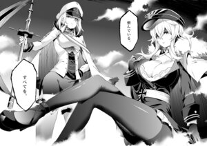 Rating: Safe Score: 25 Tags: akanagi_youto azur_lane cleavage graf_zeppelin_(azur_lane) heels monochrome pantyhose tirpitz_(azur_lane) uniform User: Mr_GT