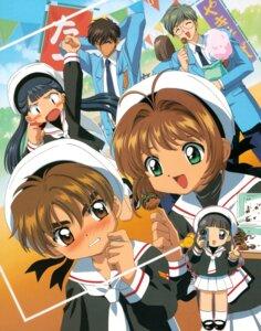 Rating: Safe Score: 11 Tags: card_captor_sakura daidouji_tomoyo kinomoto_sakura kinomoto_touya li_meiling li_syaoran madhouse megane seifuku tsukishiro_yukito User: Omgix
