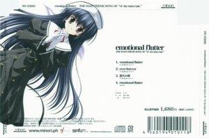 Rating: Safe Score: 7 Tags: amamiya_yuuko disc_cover ef_~a_fairytale_of_the_two~ minori nanao_naru seifuku User: uguu~