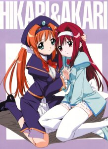 Rating: Safe Score: 12 Tags: akari hikari kono_minikuku_mo_utsukushii_sekai User: Anonymous