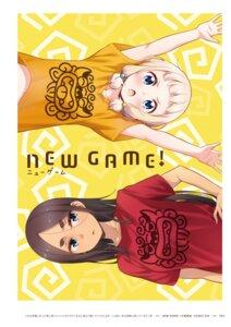 Rating: Questionable Score: 9 Tags: ahagon_umiko new_game! sakura_nene tokunou_shoutarou User: kiyoe