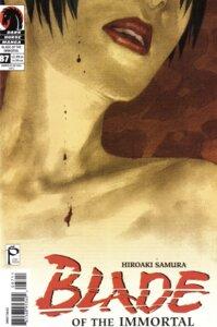 Rating: Safe Score: 3 Tags: blade_of_the_immortal samura_hiroaki User: Radioactive