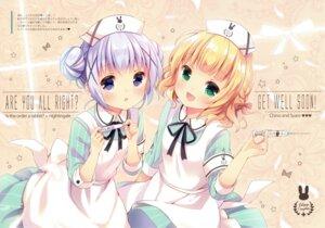 Rating: Safe Score: 11 Tags: gochuumon_wa_usagi_desu_ka? kafuu_chino kirima_sharo koiko_irori nurse tagme User: kiyoe