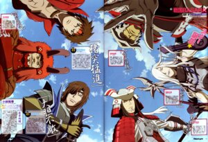 Rating: Safe Score: 5 Tags: akechi_mitsuhide akechi_mitsuhide_(basara) azai_nagamasa azai_nagamasa_(basara) bleed_through crease date_masamune date_masamune_(basara) male oda_nobunaga oda_nobunaga_(basara) ookubo_tooru sanada_yukimura sanada_yukimura_(basara) sengoku_basara takeda_shingen takeda_shingen_(basara) User: momo-hime