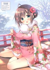 Rating: Questionable Score: 38 Tags: erect_nipples kimono nopan pan pan_no_mimi User: kiyoe