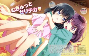 Rating: Questionable Score: 35 Tags: haruchika homura_chika megane pajama satou_youko serizawa_naoko User: drop