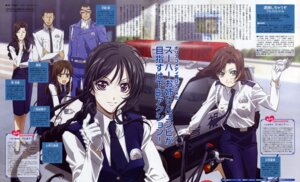 Rating: Safe Score: 15 Tags: aoi_futaba kobayakawa_miyuki nakajima_atsuko nakajima_ken nikaido_yoriko police_uniform trap tsujimoto_natsumi you're_under_arrest User: vita