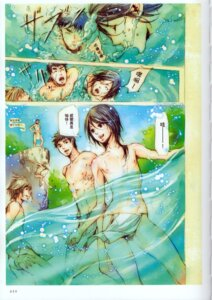 Rating: Safe Score: 5 Tags: ade_kan fundoshi male nao_tsukiji User: shunya