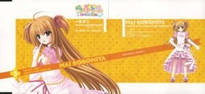 Rating: Safe Score: 5 Tags: lovely_idol nishimata_aoi nonomiya_mai User: Radioactive