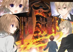 Rating: Safe Score: 12 Tags: business_suit inugami_kira monster youjo-sama_to_zero-kyuu_shugosha-sama User: kiyoe