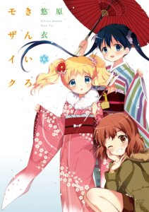 Rating: Safe Score: 35 Tags: alice_cartelet digital_version hara_yui inokuma_youko kimono kin'iro_mosaic komichi_aya umbrella weapon User: blooregardo