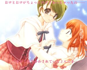 Rating: Safe Score: 3 Tags: hyuuga_kizuna maki_chitose natsume_remon seifuku strawberry_panic User: Radioactive