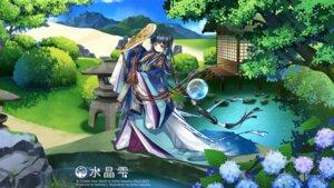 Rating: Safe Score: 33 Tags: kimono kirino_kasumu suishou_shizuku wallpaper User: yong