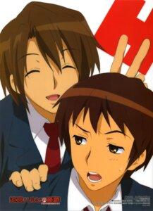 Rating: Safe Score: 9 Tags: ishidate_taichi koizumi_itsuki kyon male seifuku suzumiya_haruhi_no_yuuutsu User: hyde333