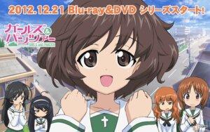 Rating: Safe Score: 14 Tags: akiyama_yukari girls_und_panzer isuzu_hana nishizumi_miho reizei_mako takebe_saori wallpaper User: Radioactive