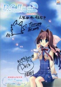Rating: Safe Score: 8 Tags: asakura_otome autographed circus da_capo da_capo_ii da_capo_(series) kayura_yuka seifuku User: admin2