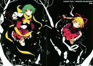 Rating: Safe Score: 11 Tags: crease ideolo kazami_yuuka medicine_melancholy neko_worki touhou User: fireattack