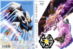 Rating: Safe Score: 3 Tags: bounen_no_xamdou disc_cover kurashima_ayumi mecha User: Radioactive