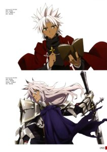 Rating: Safe Score: 2 Tags: armor ebina_hidekazu fate/apocrypha fate/stay_night male sword yamana_hidekazu User: drop