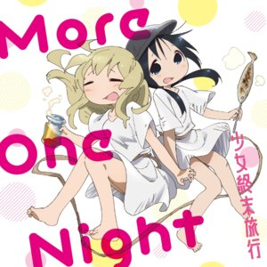 Rating: Safe Score: 14 Tags: chito_(shoujo_shuumatsu_ryokou) disc_cover dress shoujo_shuumatsu_ryokou tagme yuri_(shoujo_shuumatsu_ryokou) User: saemonnokami