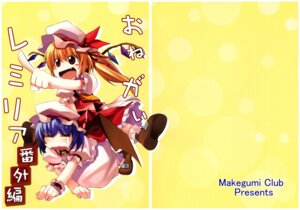 Rating: Safe Score: 2 Tags: flandre_scarlet makegumi_club neko_toufu remilia_scarlet touhou zephyr User: Radioactive