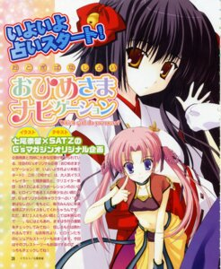 Rating: Questionable Score: 3 Tags: japanese_clothes kaguyama_hime miko nanao_naru nano_kari ohimesama_navigation User: admin2