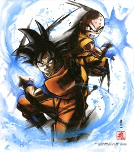 Rating: Questionable Score: 9 Tags: dragon_ball kuririn male son_goku User: drop