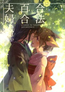 Rating: Safe Score: 41 Tags: animal_ears hatishiro kimono yuri User: Radioactive