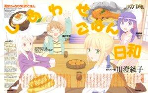 Rating: Safe Score: 18 Tags: emiya-san_chi_no_kyou_no_gohan fate/stay_night fujimura_taiga illyasviel_von_einzbern kawamura_ikumi matou_sakura saber User: drop