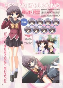Rating: Questionable Score: 14 Tags: boy_meets_girl kasugano_haruna profile_page seifuku shintarou User: admin2